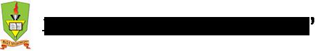 Муниципальное казенное общеобразовательное учреждение «Туруханская средняя школа №1»
