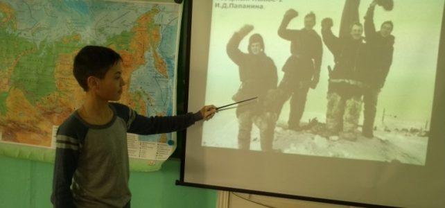 Всероссийский профориентационный урок «Арктика»
