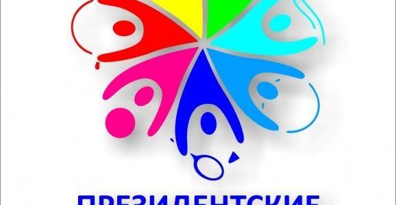 Школьный этап Всероссийских соревнований школьников «Президентские состязания»